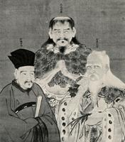 Fu Hsi, Shen Nong & Huang Di, the three mythological founders of energy medicine, represent the cosmological, herbal and sociological aspects of the art of healing.